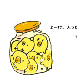 ぴよたそで学ぼう!日本一汚い方言「瀬戸弁」よーけ