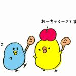 ぴよたそで学ぼう!日本一汚い方言「瀬戸弁」おーちゃくー