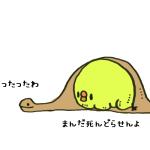 ぴよたそで学ぼう!日本一汚い方言「瀬戸弁」まんだ