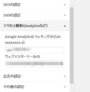 Analytics005