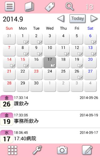 momentdiary02