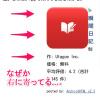 AndroidHTML v2.3をSimplicityで使うと右に寄る不具合を修正[アプリ紹介ブックマークレット]
