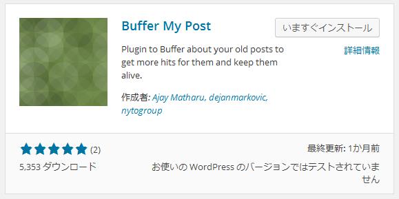 buffermypost001