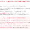 [ロリポップ!]WordPressのログイン画面へのアクセス制限が実施された場合の対処法