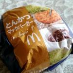 マクドナルドのとんかつマックバーガー&クラシックフライ クアトロチーズを食べた感想[マック]