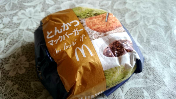 マクドナルドのとんかつマックバーガー外装