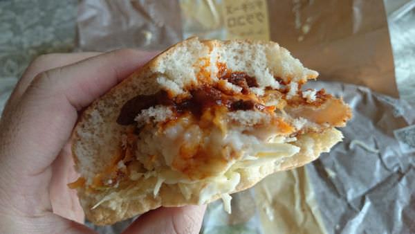 マクドナルド・デミチーズグラコロみくち