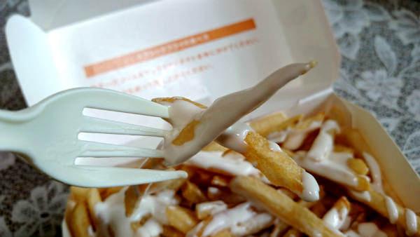 マクドナルドクラシックフライ クアトロチーズフォークで食べる