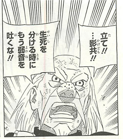 ナルト三代目土影オオノキ