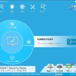 Kingsoft Internet Security 2015をインストールしてみた[無料でウイルス対策]