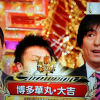 THE MANZAI2014日本一の漫才師は博多華丸・大吉!優勝おめでとう![感想]