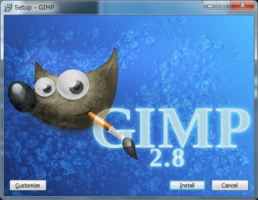 GIMPをインストール