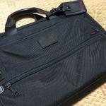 僕が悩んで買ったビジネスバッグの選考基準と選考漏れした鞄たち[メンズ][ブリーフケース]
