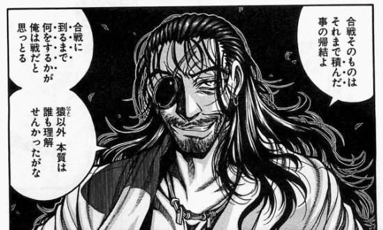 漫画ドリフターズ織田信長合戦はそれまでに積んだ事の帰結