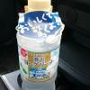 ヨーグリーナを飲んでみた!透明なのにちゃんとヨーグルト味。南アルプスの天然水&ヨーグリーナ