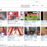 YouTubeの動画をスロー再生する方法を知ってギターが上達した[倍速再生もできるよ]