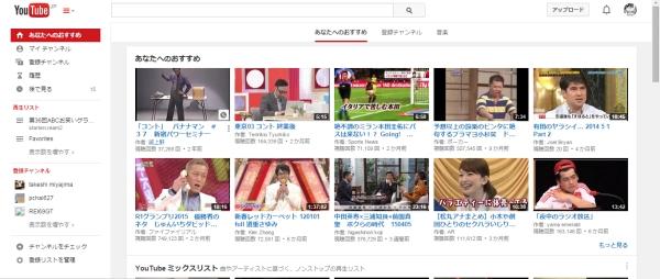 Youtube動画をスロー再生する