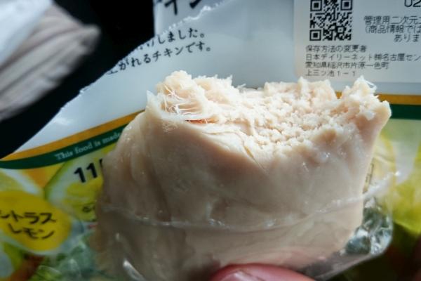ファミリーマートのサラダチキンシトラスチキンの切り口