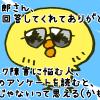 賢太郎さんのアンケート読み応えあります。パニック障害のアンケート答えてくれてありがとう!