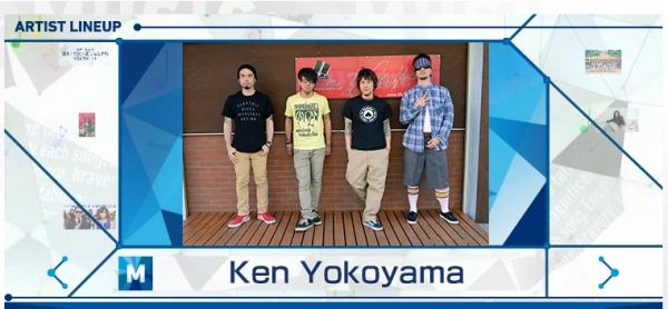 横山健がミュージックステーションに出演