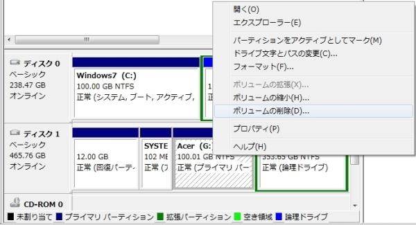 SSD換装_HDDフォーマット01