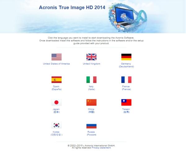 ACRONIS TRUE IMAGE HD 2014をダウンロードする