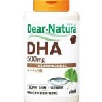 悪玉コレステロール対策に「DHA・EPA」のサプリメントを飲むことにした