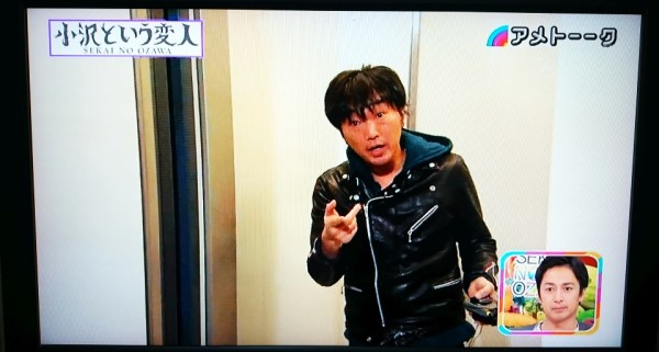 アメトーーク01/22 小沢という変人