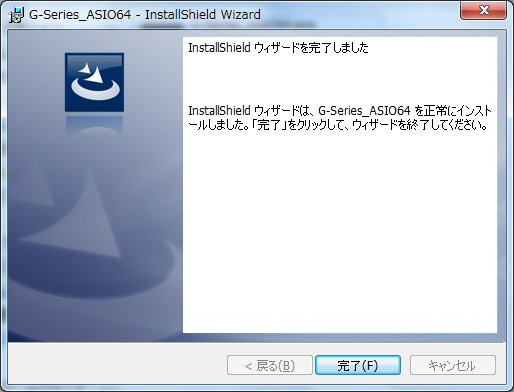 G Series ASIO Driverをインストール