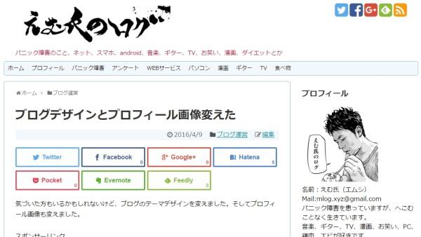 blog_theme02