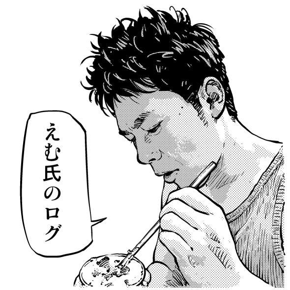 profile _image