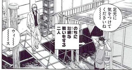 セブン☆スター 川谷卓三 松田友作