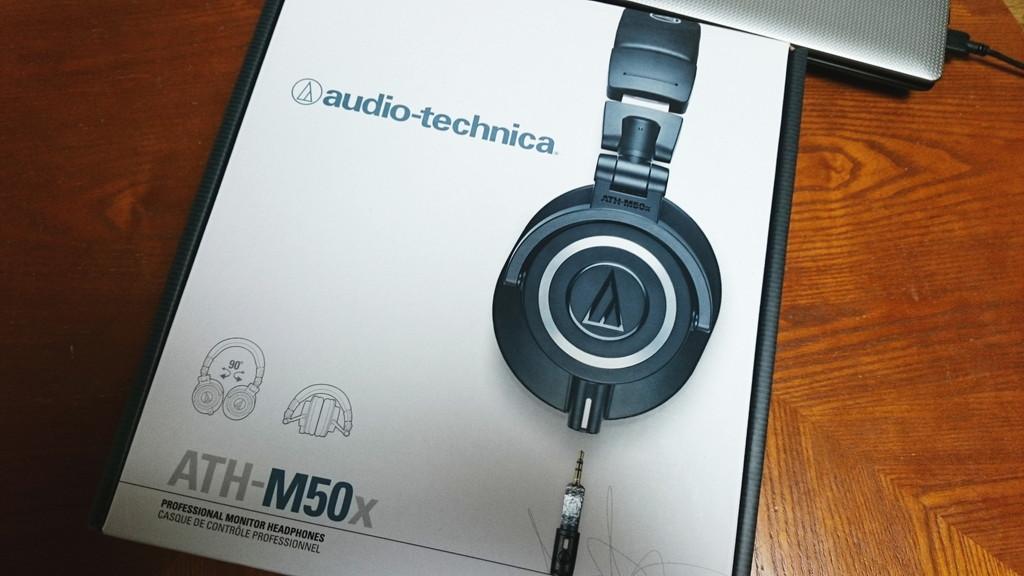 audio-technica ATH-M50x 箱
