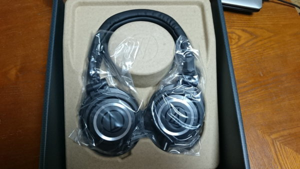 audio-technica ATH-M50x 開封