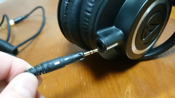 audio-technica ATH-M50x ケーブル着脱式