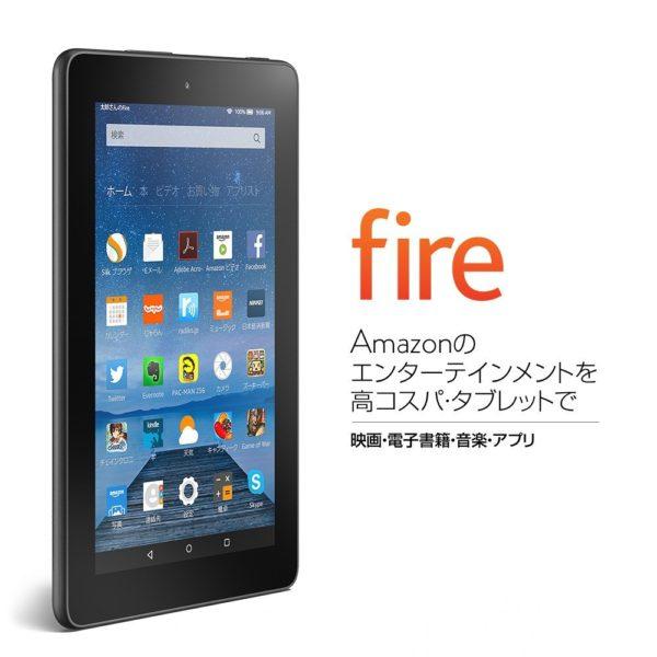 firetab005