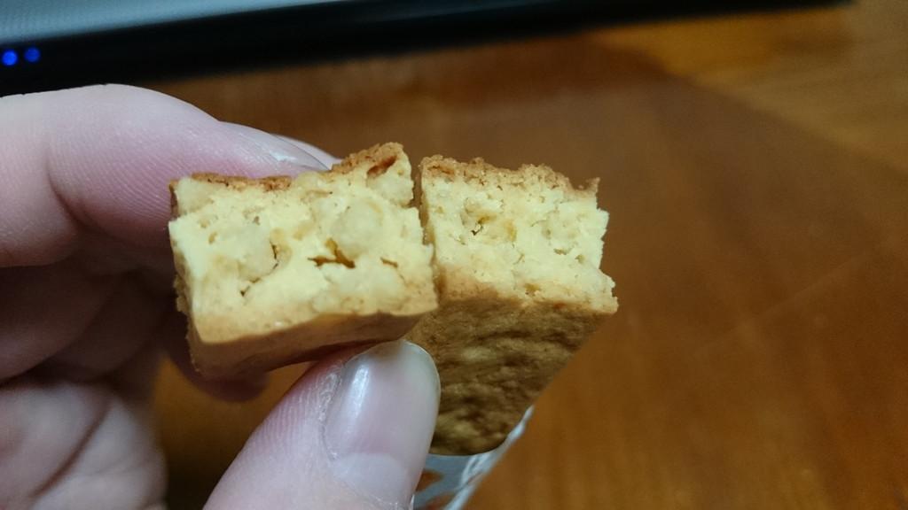 ソイジョイクリスピー 大豆パフ