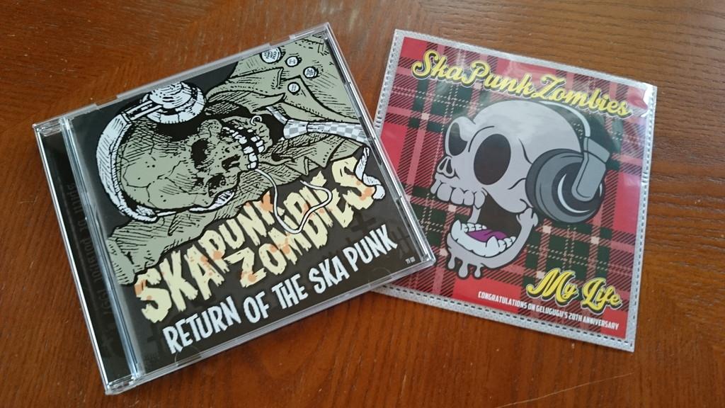 SKA PUNK ZOMBIES Return Of The Ska Punk