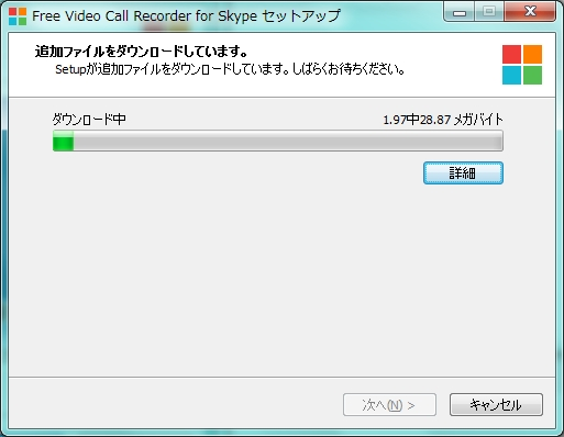 Free Video Call Recorder for Skype ダウンロード