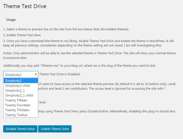theme test drive 設定