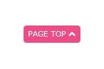 WP Simplicity TOPに戻るボタンの横にテキストを挿入