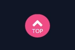 WP Simplicity TOPに戻るボタンを丸くする