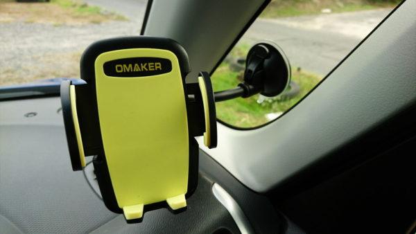 Omakerの3in1セット車載ホルダー 窓につける