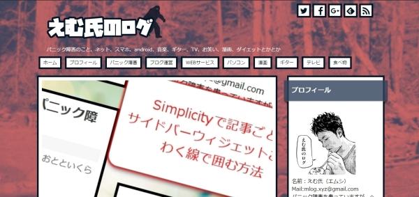 blog-redsign00