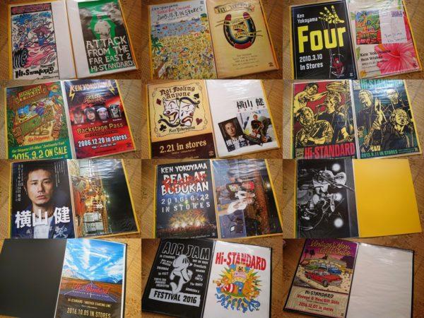 タワレコB2ポスターファイル コレクション