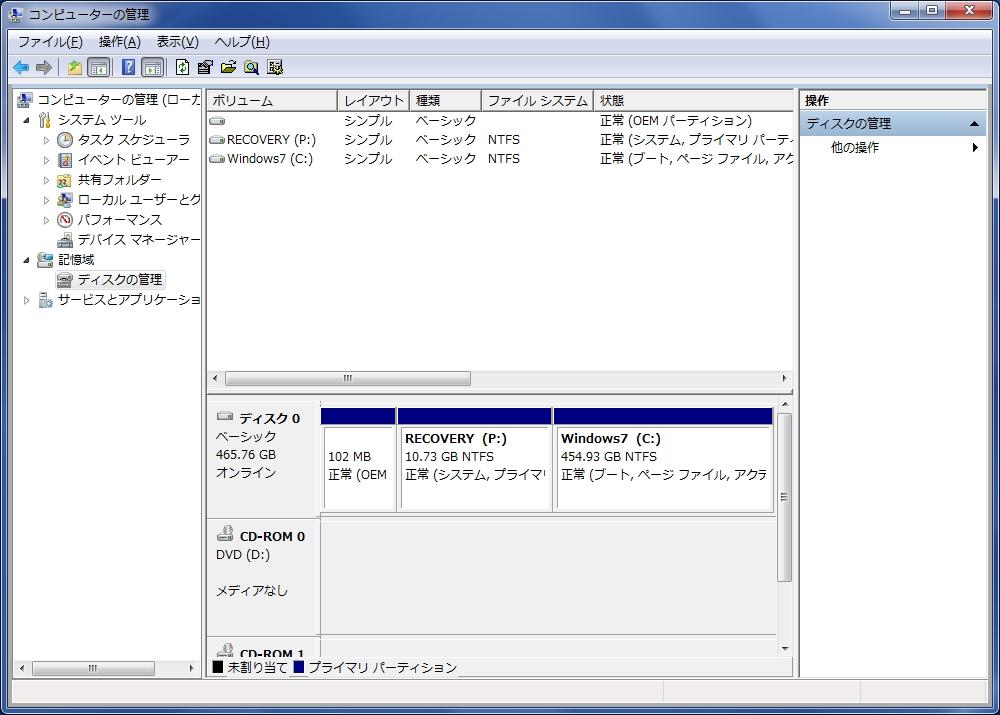 OEMパーティションとRECOVERYパーティションの削除 Cドライブがアクティブに