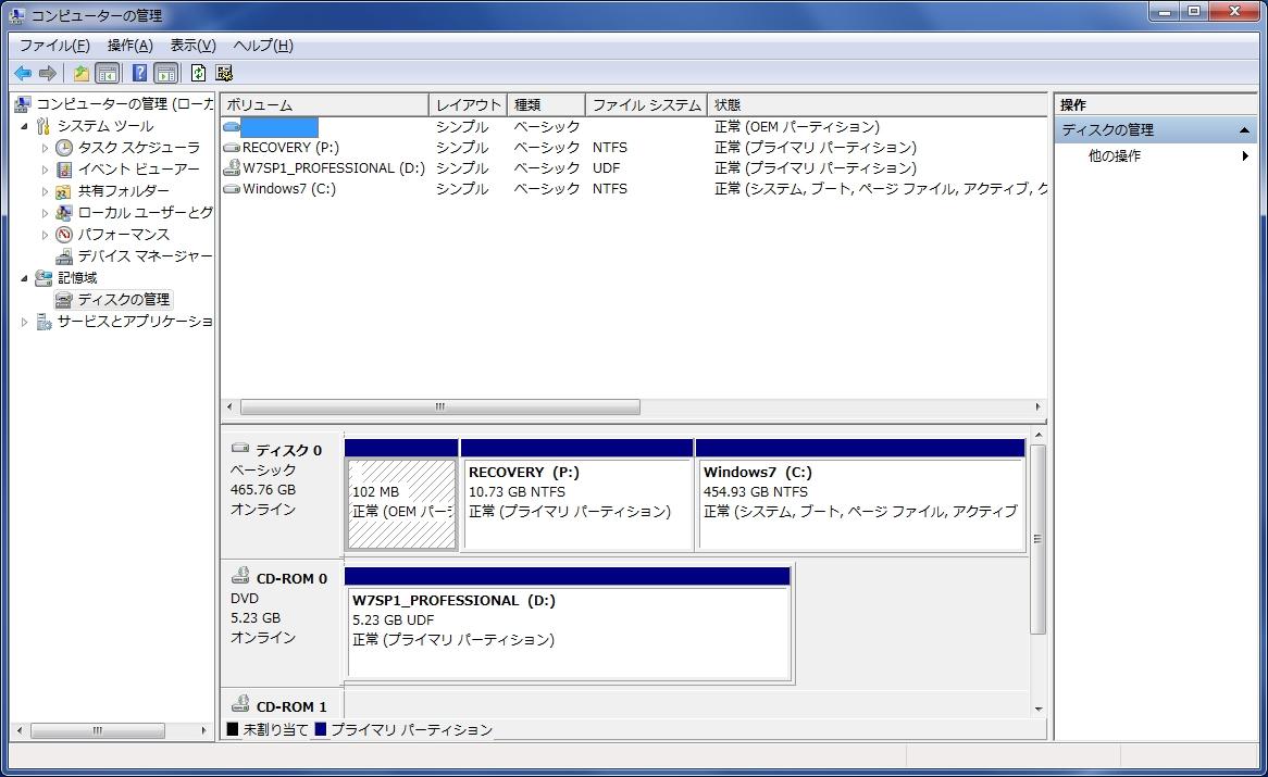 OEMパーティションとRECOVERYパーティションの削除 Cドライブにシステム、ブート、アクティブ