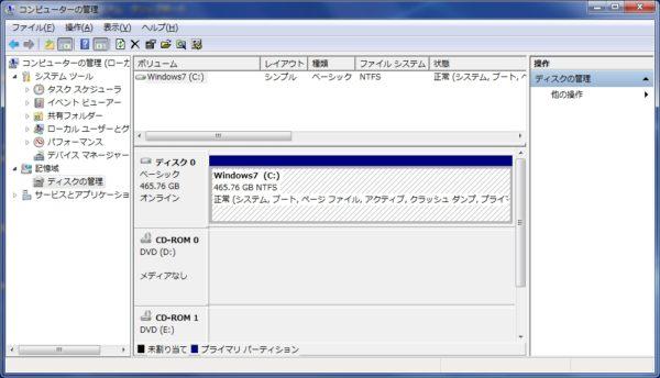 OEMパーティションとRECOVERYパーティションの削除 EaseUs Partition Master で削除 方法