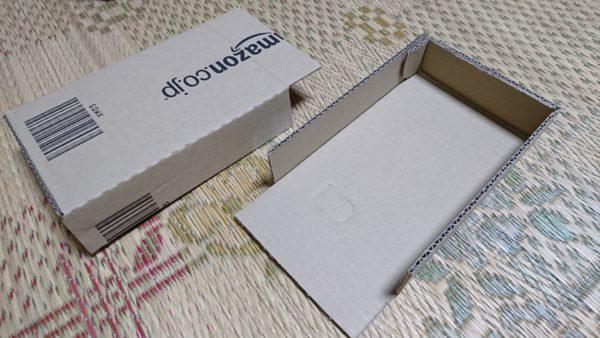 自作充電スタンド  Amazonダンボール 箱作成