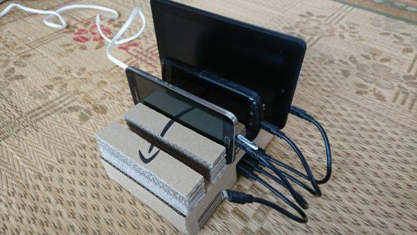 自作 USB充電スタンド